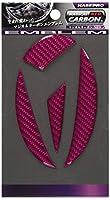 HASEPRO (ハセ・プロ) マジカルカーボンNEO【フロントエンブレム】(ピンク) ダイハツ3 ムーヴカスタム LA100S NED-3P