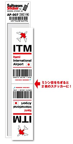 AP-007/ITM/Itami/伊丹空港/JAPAN/空港コードステッカー