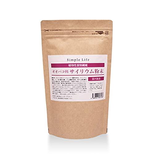 サイリウム 粉末(オオバコ)350g 国内製造 糖質ゼロ 植物性食物繊維 サイリウムハスク Plantago ovata