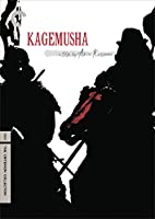 Criterion Collection: Kagemusha [DVD] [Import]