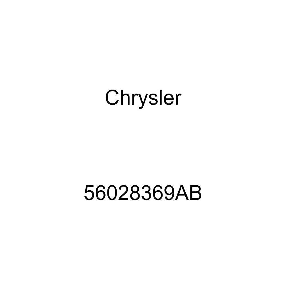 Genuine Chrysler 56028369AB Anti-Lock Brake System Module