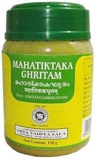 Kottakkal Mahathiktaka Ghritam 150 gm X 1Pcs