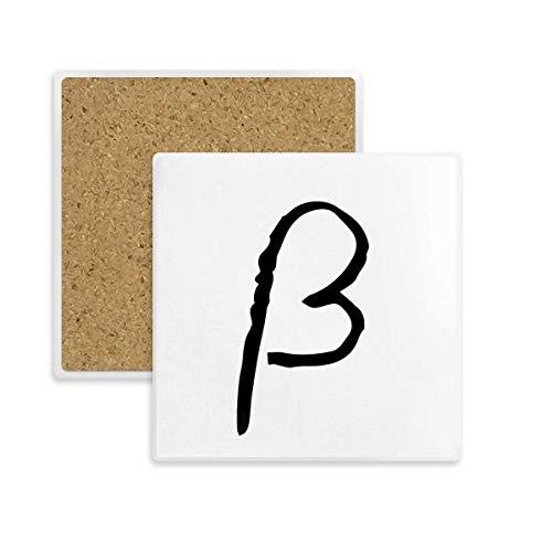 DIYthinker Alphabet Grec Beta Silhouette carré Noir Coaster Tasse Porte Absorbent Pierre pour Le Cadeau de Boissons Multicolor