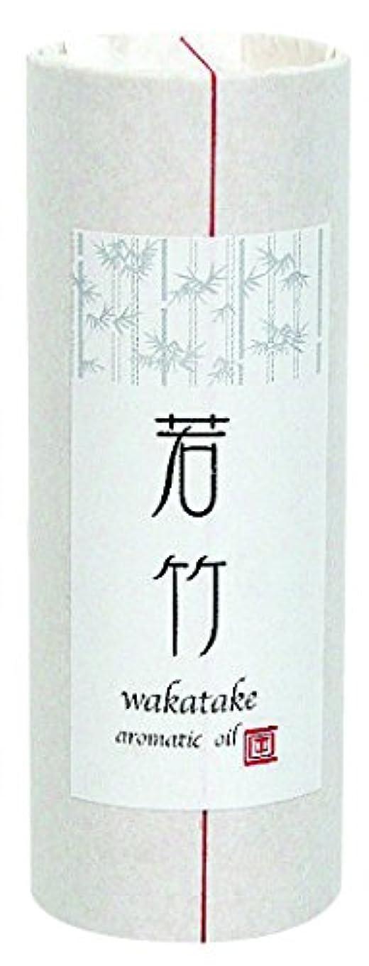 スカリー森林暗記する香油 若竹