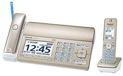 Panasonic KX-PD725DL-N Otakusu Digital Cordless Fax with 1 Child Unit, Equipped with Anti-Spam Phone Function, Champagne Gold