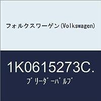フォルクスワーゲン(Volkswagen) ブリーダーバルブ 1K0615273C.