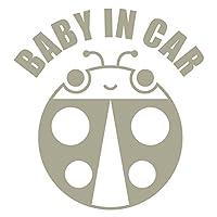 imoninn BABY in car ステッカー 【シンプル版】 No.04 テントウ虫さん (グレー色)