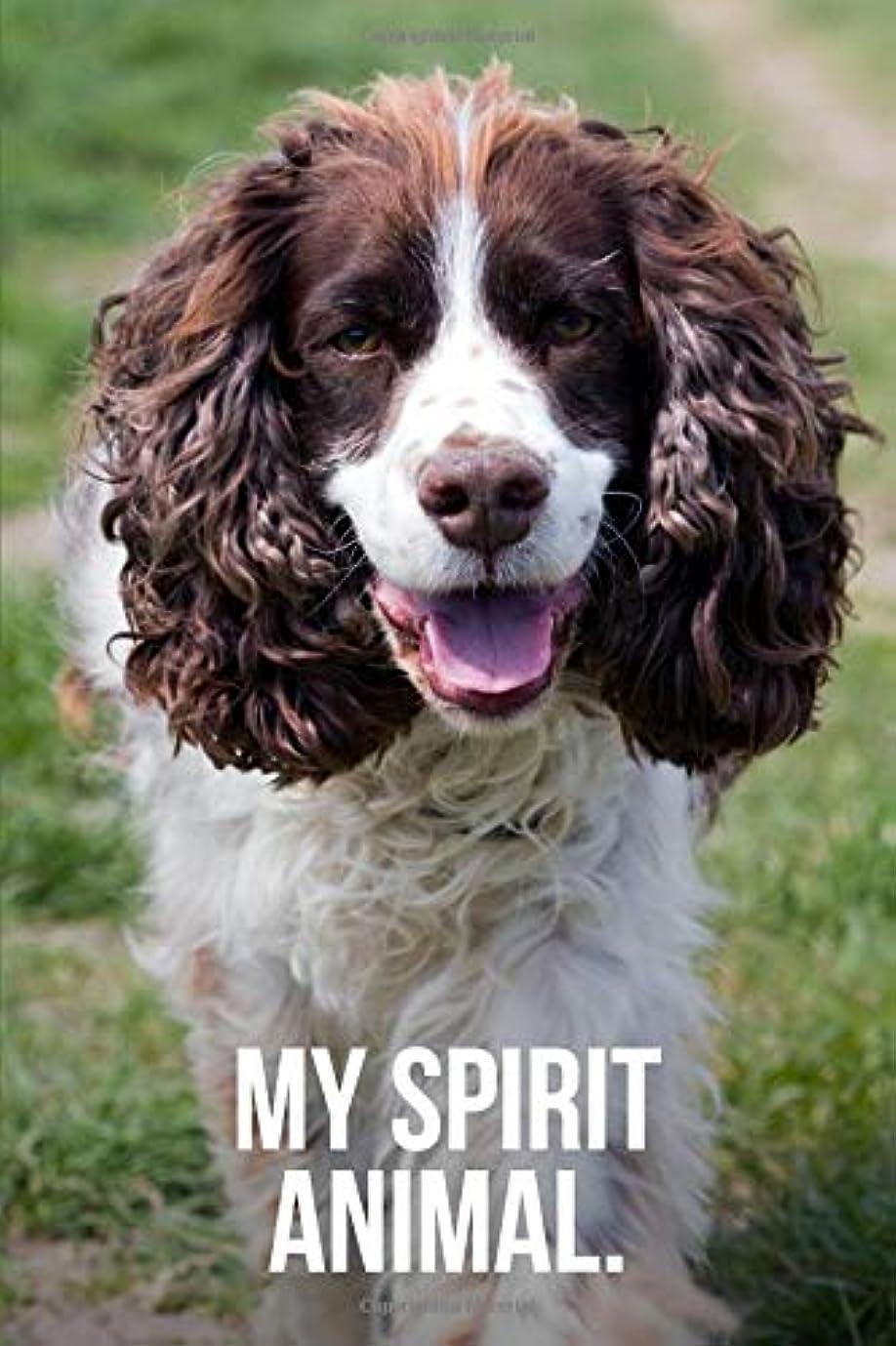 煙レバー多くの危険がある状況My Spirit Animal: English Springer Spaniel Journal