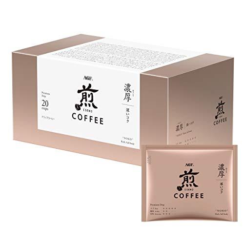スマートマットライト AGF 煎 レギュラーコーヒー プレミアムドリップ 濃厚 濃厚 深いコク 20袋 【 ドリップコーヒー 】