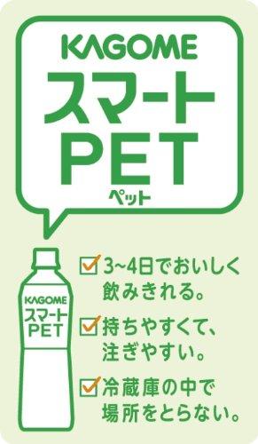『カゴメ 野菜ジュース食塩無添加 スマートPET 720ml×15本』の1枚目の画像