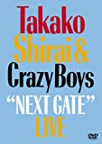 """NEXT GATE"" LIVE[DVD]"