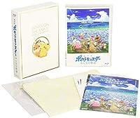 劇場版ポケットモンスター みんなの物語 初回限定特装版(特典なし) [Blu-ray]