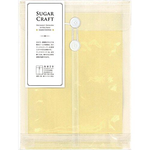 オキナ シュガークラフト ワックスペーパーマチ付き封筒 レモンシフォン 角形2号 HPSCLC