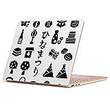 Surface Laptop Go 専用 スキンシール サーフェス ラップトップ ゴー ステッカー カバー ケース フィルム アクセサリー 保護 014564 ひな祭り お祝い