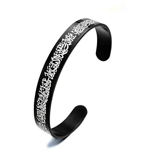 Pulsera De Joyería Islámica Ramadán Para Hombre, Versículo Del Corán, Brazalete De Ayatul Kursi, Brazalete De Esmalte Grabado Con Nombre Personalizado Para Musulmanes