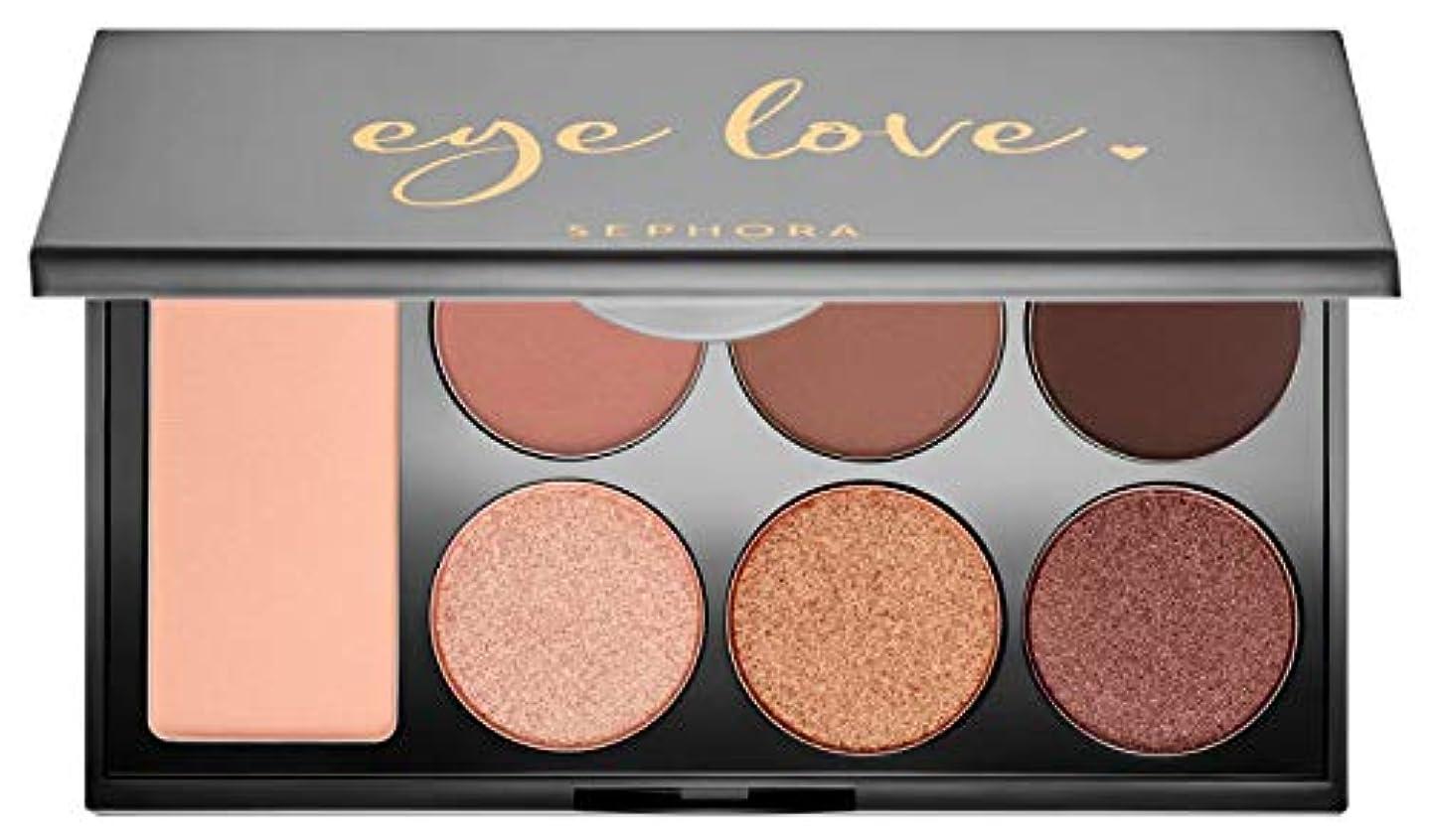 Sephora Collection Eye Love Eyeshadow Palette in MEDIUM COOL