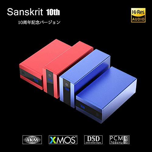 S.M.S.L『小型デスクトップオーディオDAC』