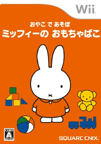 Oyako de Asobo: Miffy no Omocha Bako[Import Japonais]