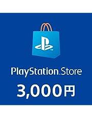 プレイステーション ストアチケット 3,000円|オンラインコード版