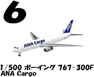 ANAウイングコレクション5 [6.1/500 ボーイング 767-300F ANA Cargo](単品)
