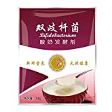 ZZALLL 10 g de iniciador de Yogur Lactobacillus, 5 probióticos, Hacer Postre en casa