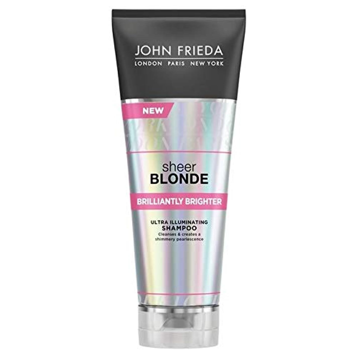 七面鳥上級性差別[John Frieda ] ジョン?フリーダ膨大なブロンド見事に明るくシャンプー250Ml - John Frieda Sheer Blonde Brilliantly Brighter Shampoo 250ml [並行輸入品]