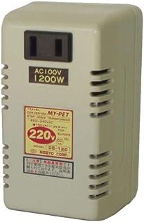 日章工業 変圧器 海外 旅行用 熱器具用 AC220V~240V(50Hz)→AC100V 1200W マイペットシリーズ DE-120