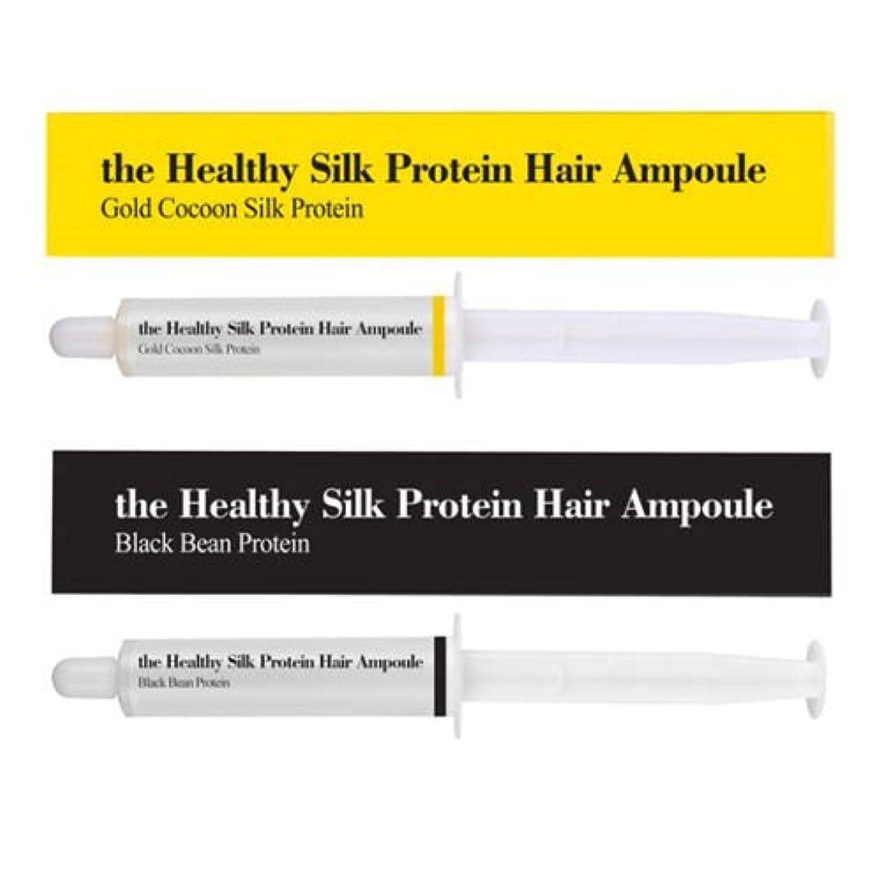 好色な腹部手数料リアルビューティー[韓国コスメReal Beauty]The Healthy Silk Protein Hair Ampoule シルクプロテインヘアアンプル2タイプ 25ml[並行輸入品] (黒豆プロテイン)
