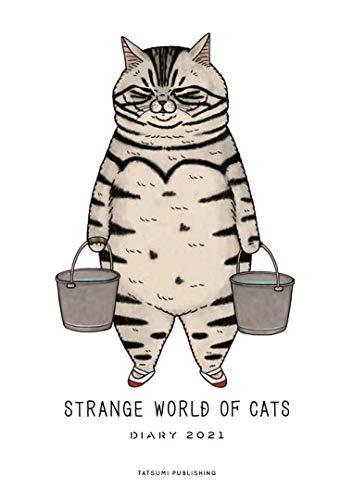 世にも不思議な猫世界手帳2021
