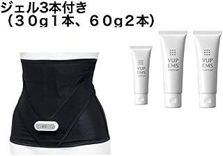VアップシェイパーEMS 専用マグマジェルジェル3本付き(30g1本、60g2本) (ブラック, L)