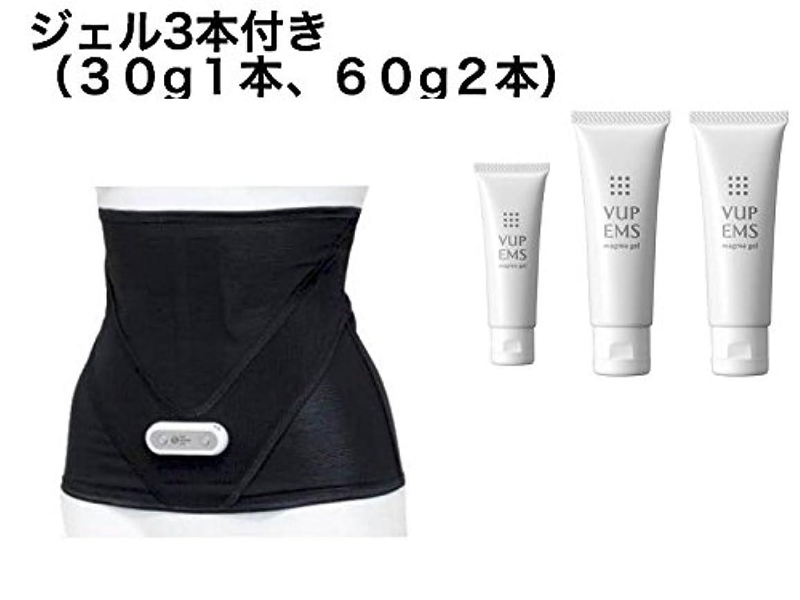 冬気楽な再生VアップシェイパーEMS 専用マグマジェルジェル3本付き(30g1本、60g2本) (ブラック, L)