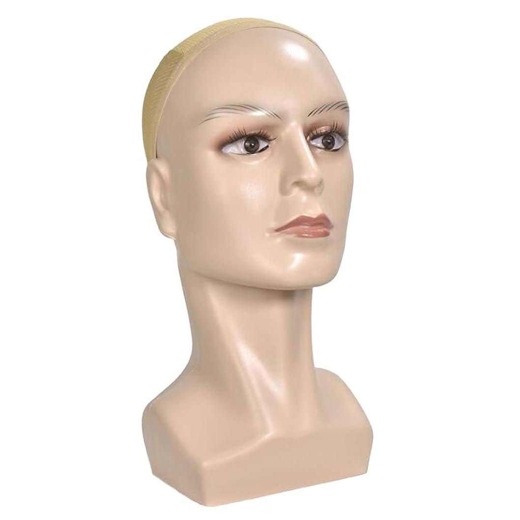 変形議会最も早いCUTICATE マネキンヘッド ディスプレイ メイクトレーニング 化粧 美容 店舗 自宅 サロン 全2色 - 肌の色