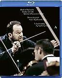チャイコフスキー:交響曲第5番[KKC-9527][Blu-ray/ブルーレイ]