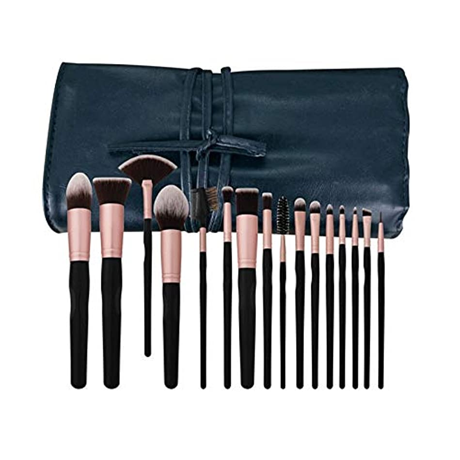 レバーより良い神話16pcs Professional Makeup Brushes Set Soft Hair with PU Pouch Eyeshadow Powder Foundation Blush Lip Cosmetic Kit