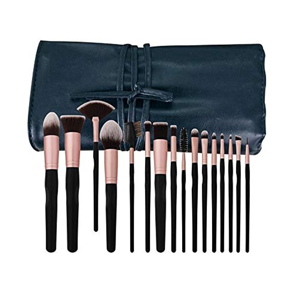 滴下動機付ける領収書16pcs Professional Makeup Brushes Set Soft Hair with PU Pouch Eyeshadow Powder Foundation Blush Lip Cosmetic Kit