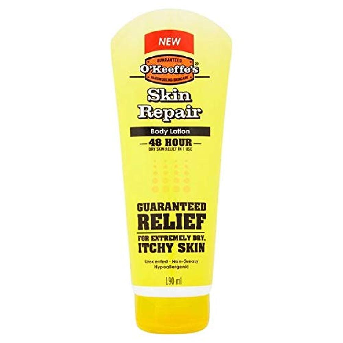 発生腹部印象派[O'Keeffes] オキーフの皮膚の修復管190ミリリットル - O'Keeffe's Skin Repair Tube 190ml [並行輸入品]