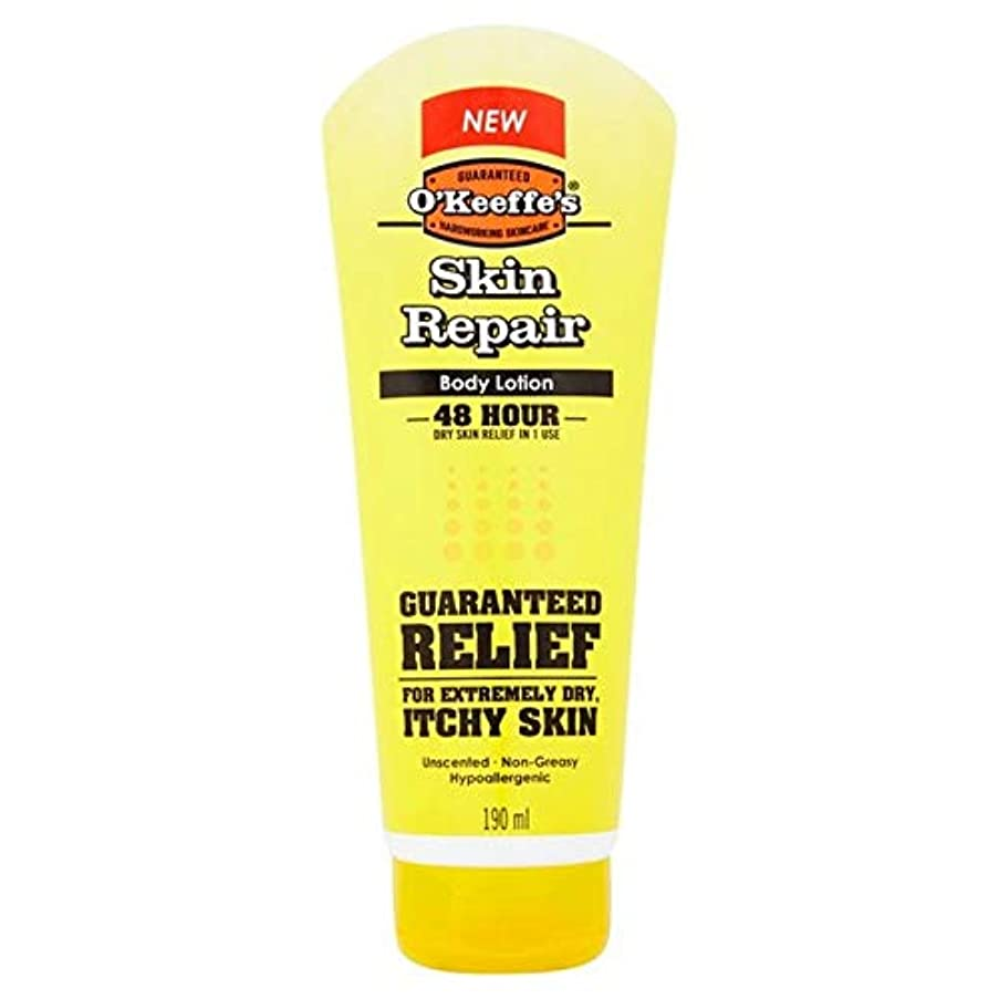 打倒申し立てるスケルトン[O'Keeffes] オキーフの皮膚の修復管190ミリリットル - O'Keeffe's Skin Repair Tube 190ml [並行輸入品]