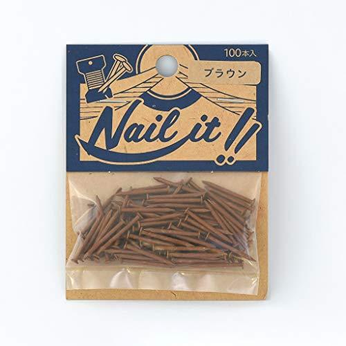 若井産業(Wakaisangyou) Nail it!!(ネイルイット)ストリングアート 釘 袋入 ブラウン 釘のサイズ 長さ:19mm 太さ:#17(約Φ1.47mm) 100本 NF10024