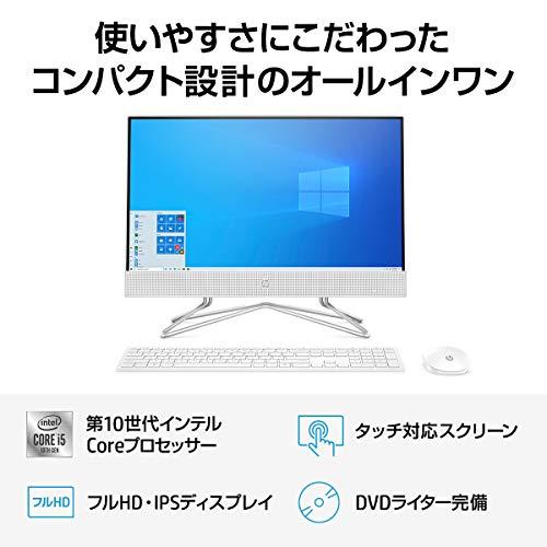HP液晶一体型デスクトップパソコンインテルCorei5メモリ8GB256GBSSD2TBHDDWindows1021.5インチIPSフルHDタッチディスプレイHPAll-in-One22ピュアホワイトMicrosoftOffice付き(型番:9EH11AA-AAAB)