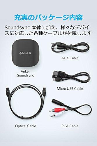 Anker『Soundsync(A3341011)』