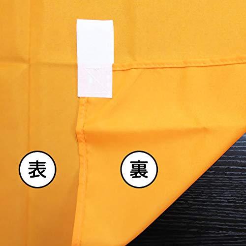 のぼり 鰹の藁焼き(黒) YN-6993 海鮮料理 刺身 のぼり旗 看板 ポスター タペストリー 集客