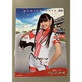 佐藤すみれ A4クリアファイル 第3弾 WONDA×AKB48 今度はレースだワンダフルレースキャンペーン当選品