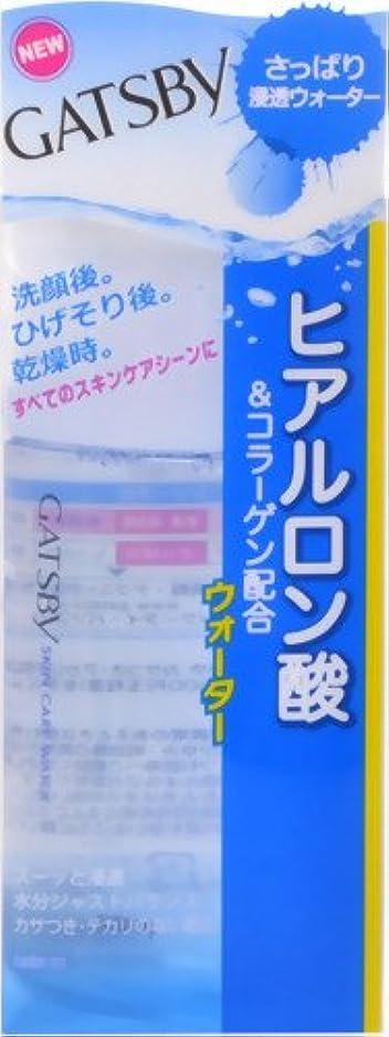 経歴玉誓いGB スキンケアウォーター 170ml