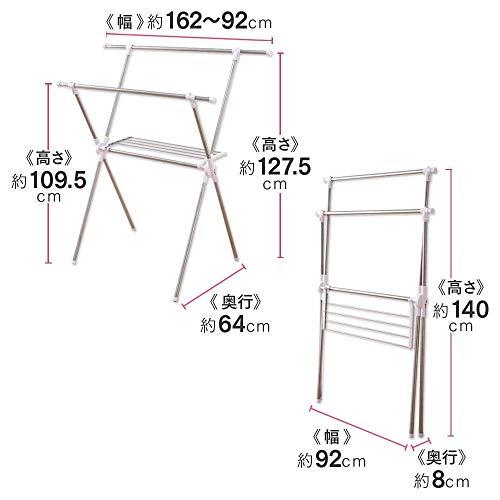 アイリスオーヤマ『簡単組み立てステンレス室内物干しCMB-92XR』