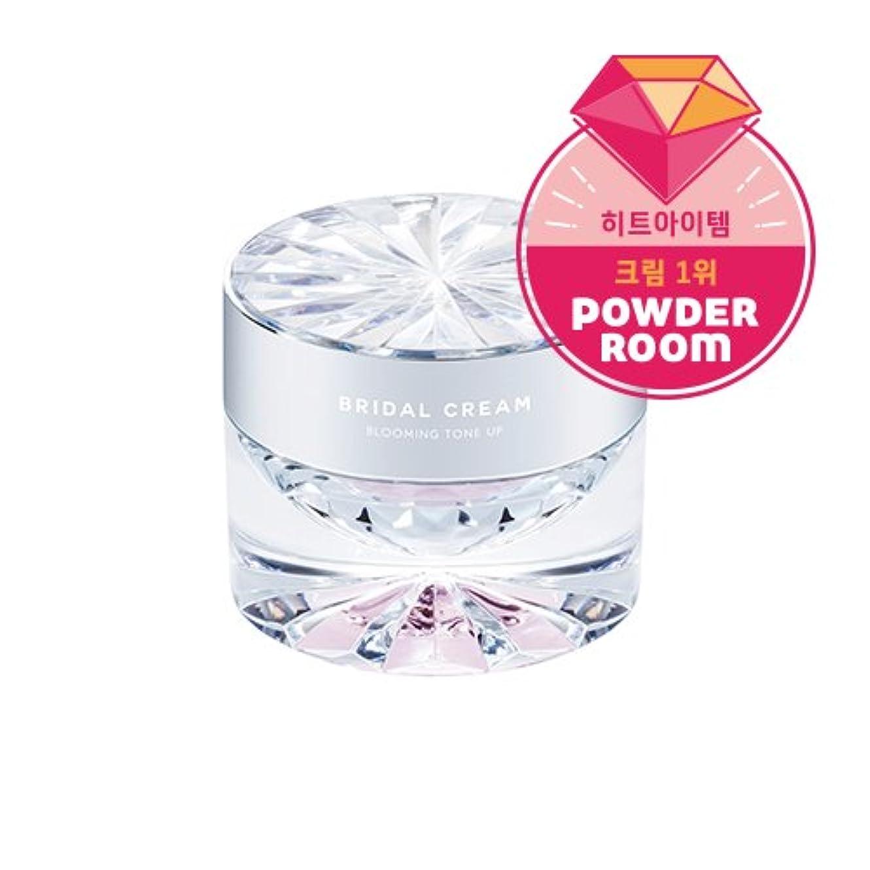 構築する装置累計MISSHA Time Revolution Bridal Cream 50ml/ミシャ タイム レボリューション ブライダル クリーム 50ml (#Blooming Tone Up) [並行輸入品]