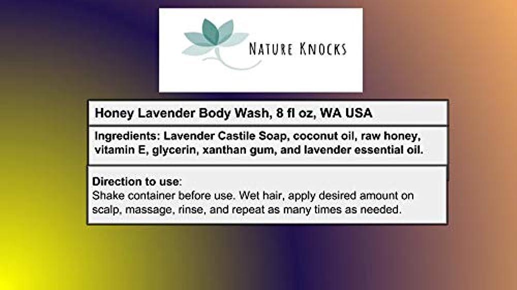 Honey Lavender Body Wash, 8 fl oz