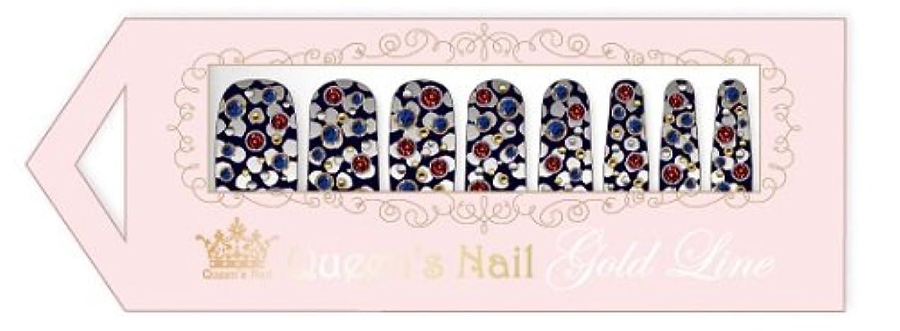 高尚な財政グローブQueen's Nail QN-NL-024