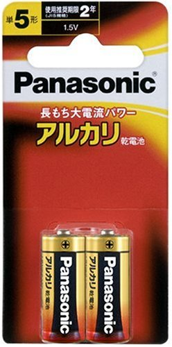 Panasonic アルカリ乾電池単五2本ブリスター包装 LR1XJ/2B