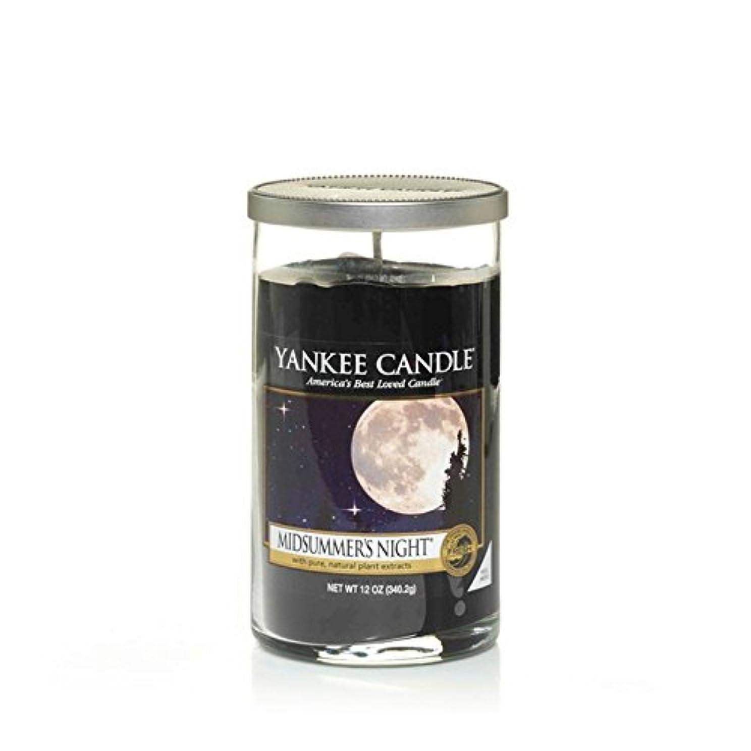 公使館地元コンサルタントヤンキーキャンドルメディアピラーキャンドル - Midsummersの夜 - Yankee Candles Medium Pillar Candle - Midsummers Night (Yankee Candles) [並行輸入品]