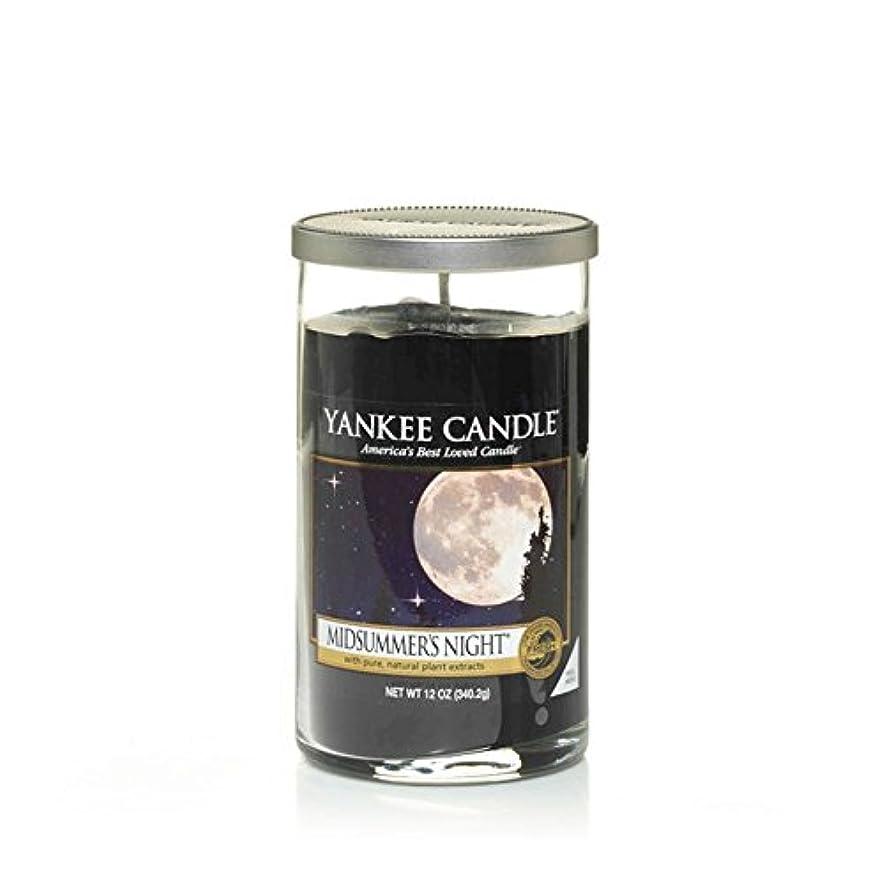 胃先例真鍮Yankee Candles Medium Pillar Candle - Midsummers Night (Pack of 2) - ヤンキーキャンドルメディアピラーキャンドル - Midsummersの夜 (x2) [並行輸入品]